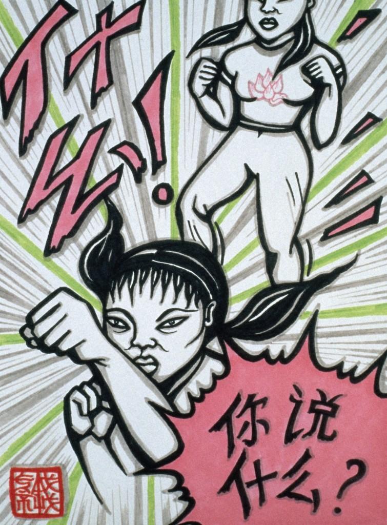 Punching Liji web